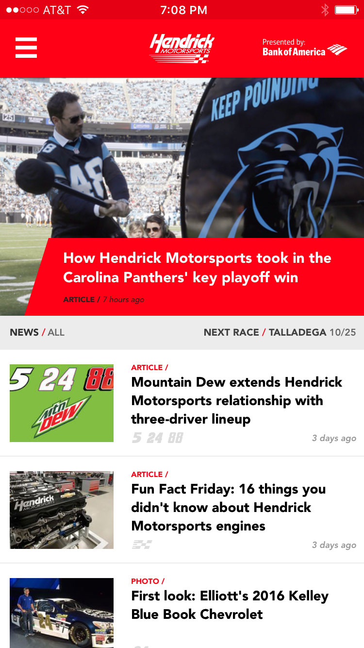Hendrick iOS App Screenshot #1
