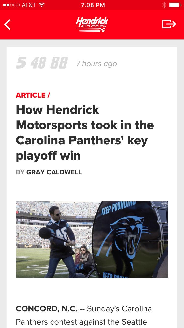 Hendrick iOS App Screenshot #3